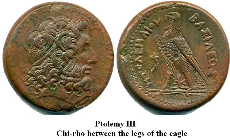 250_BCE_Ptolemy